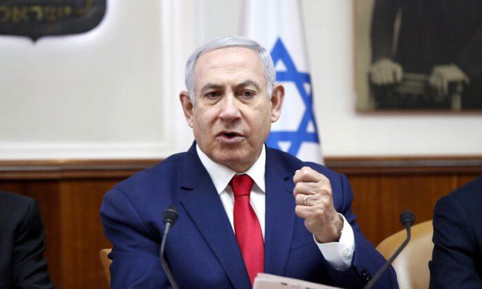Benjamin Netanyahu e1574356977735 700x420 1