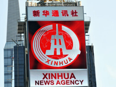 Chinese State-Run News Agency Xinhua Registers as Foreign Agent in US
